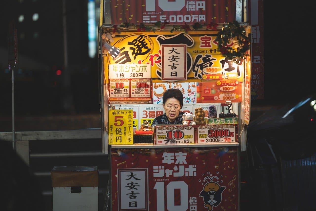 10 curiosidades sobre Japon